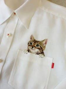 cat shirt 225x300 You Will Like This